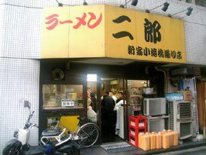 新宿小滝橋通り店